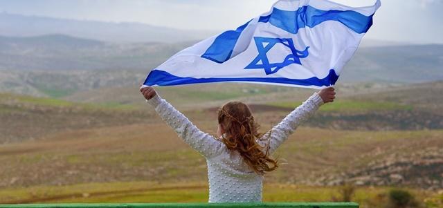 למרות הכל: בואו נשמור על העצמאות שלנו. צילום: AdobeStock