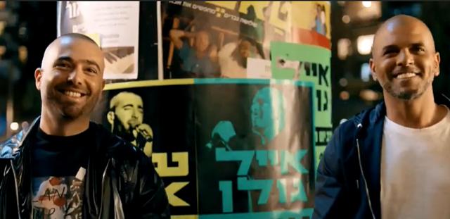 סיכומוזיקלי: עומר אדם עושה אייל גולן ונטע ברזילי נסיכת דיסני. רשת 13