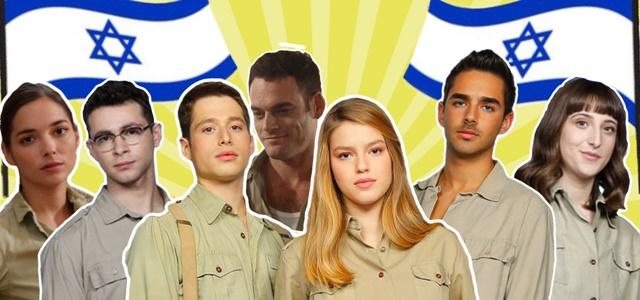 """מיוחד: כוכבי """"פלמח"""" חושפים מה הכי ישראלי בעיניהם. מיכל בר, גיא כושי ויריב פיין"""