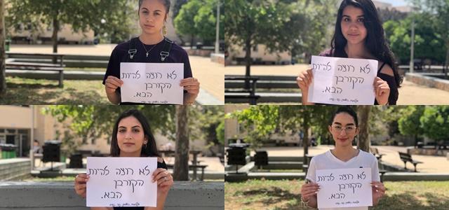 """נלחמים למענן: """"אנחנו קוראות לכל הנוער לקחת חלק במאבק באלימות כלפי נשים"""". צילום פרטי"""