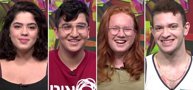 LOVE IS LOVE: הנוער הגאה בסיפורים מרגשים. ניצן דרור