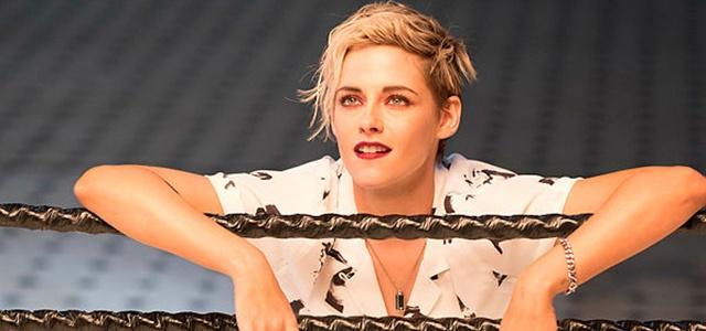 """חדשות הקולנוע: התפקיד החדש של כוכבת """"דמדומים"""". צילום: באדיבות yes"""