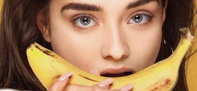 איזה יופי: על מייק אפ בננה שמעתם?. באדיבות יחסי ציבור