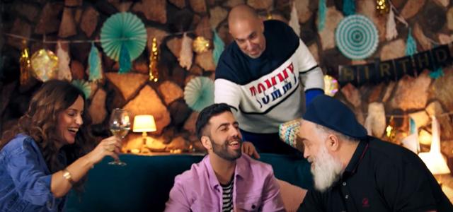 """הילד בן 30: אליעד חוגג בסינגל ומתאחד עם כוכבי """"שמש"""". צילום מהקליפ"""