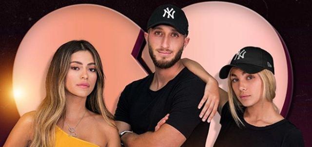 המחליפה של טיילור: עם מי בן זיני התנשק? . יונתן סיקלאי