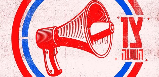 פרויקט המוזיקה הענק בישראל שכולל 700 אנשי מוזיקה. באדיבות מורן פז, יחסי ציבור