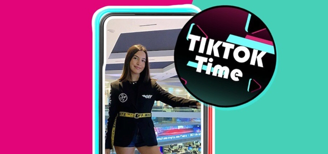 TikTok Time: כך תצלמו סרטון דאבל. צילום מאינסטגרם