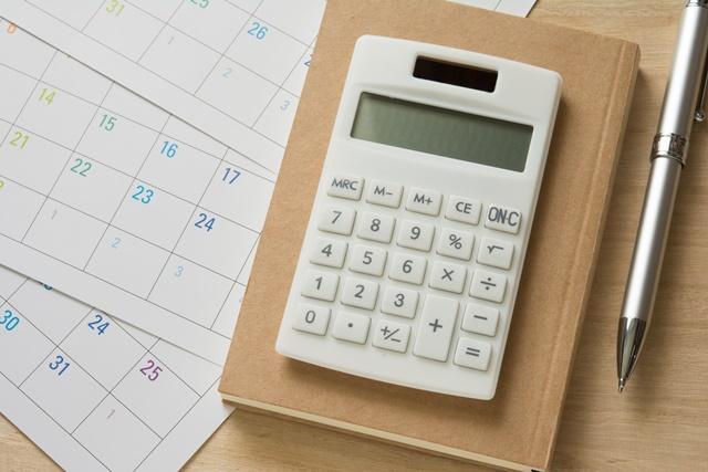 עורך דין מס הכנסה ועבירות הלבנת הון. AdobeStock