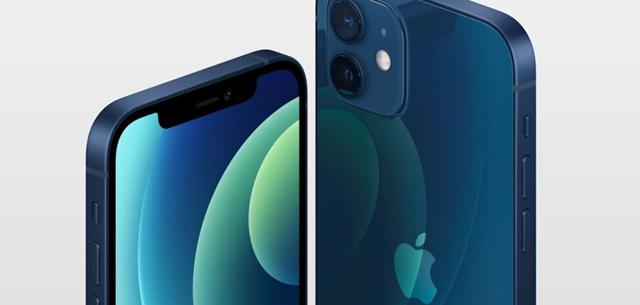 סדרת ה-12: אפל הציגה את האייפונים החדשים. Apple
