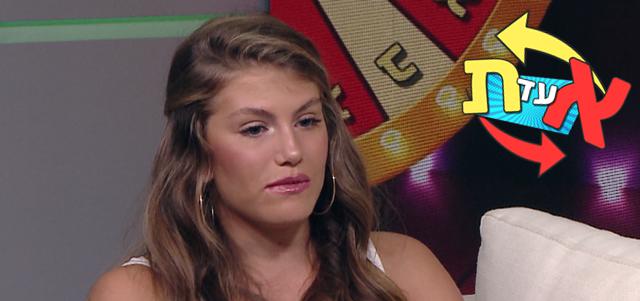טיילור מלכוב מדברת על ההטרדה המינית שעברה. חגי דקל