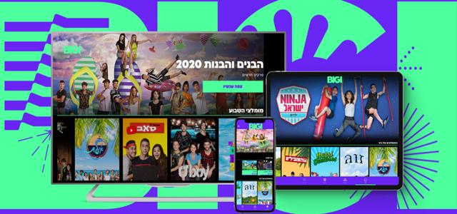 ערוץ הילדים משיק: שירות סטרימינג ישראלי ראשון. באדיבות ערוץ הילדים