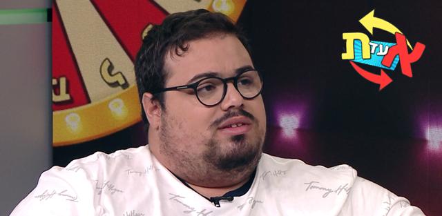 """אוראל צברי: """"עזבתי את משרד הביטחון לטובת עולם הבידור"""". חגי דקל"""