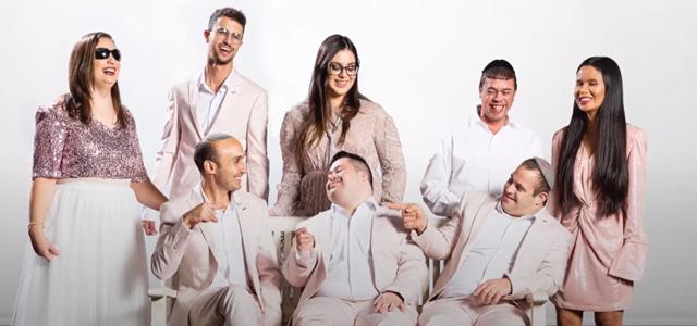 מבורך: להקת שלוה משחררת סינגל חדש ומרגש. Yochanan Katz - Jerusalem Media Group