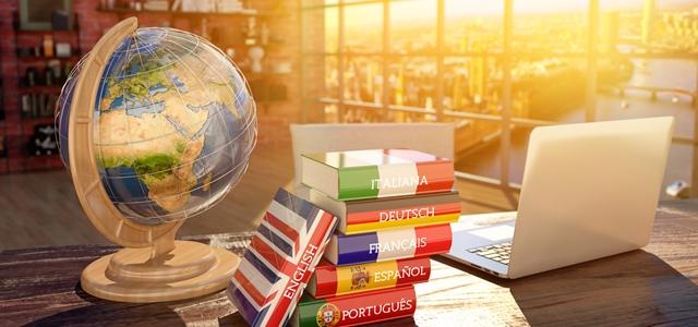 שחקו וגלו: עד כמה אתם מכירים את העולם?. adobestock