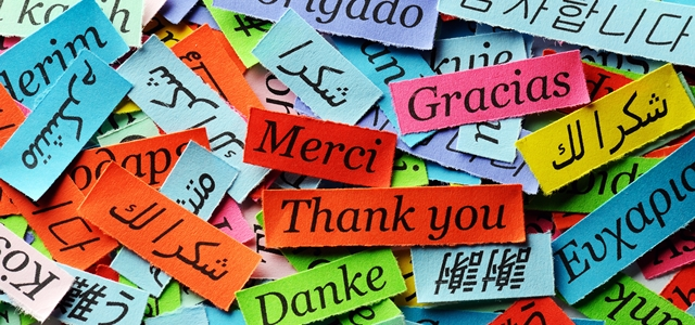 אם כבר מדברים: השפות המוזרות בעולם. adobestock