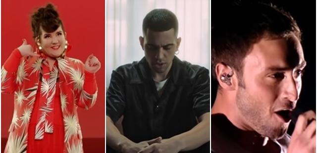 רגע לפני הגמר: שירי האירוויזיון האהובים ביותר. צילומי מסך מהיוטיוב