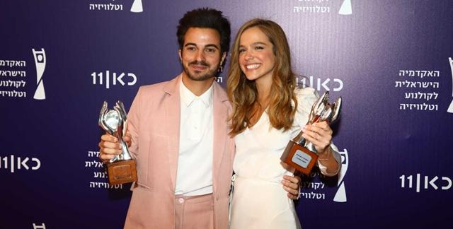 לראשונה: תחרות פרסי הטלוויזיה לילדים ונוער יוצאת לדרך. ענת מוסברג