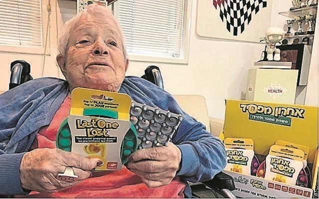 """ממציאת ה""""פופיט"""", אורה קוסטר הלכה לעולמה. בועז קוסטר, פוקס מיינד"""