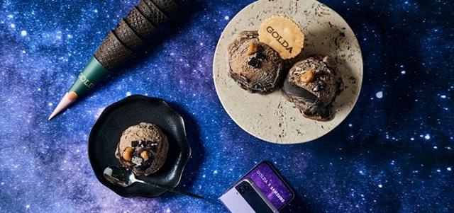 Food feed: הגלידה המפתיעה של גלקסי. MY Social, באדיבות יחסי ציבור